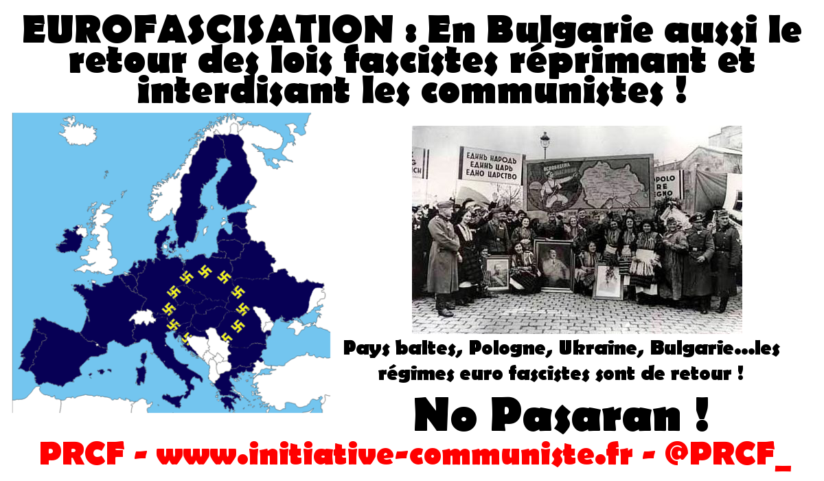 eurofascisation-fascisme-anticommunisme-bulgarie