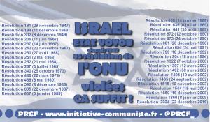 Avec la résolution 2334 Israël viole 35 résolutions de l'ONU #israel
