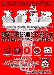 Quelles caractéristiques pour un parti révolutionnaire au 21e siècle ? le PRCF invité de la conférence internationale de Milan