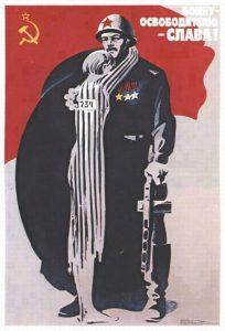 Libération du camp d'extermination d'Auschwitz : occulter le rôle de l'armée rouge dans la libération du camp c'est abîmer la mémoire des peuples et les désarmer idéologiquement face aux résurgences fascistes et antisémites .