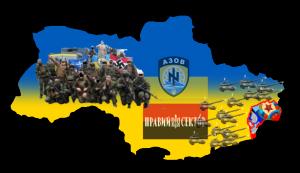 Ukraine : Avec Kiev l'OTAN pousse à la guerre ouverte !