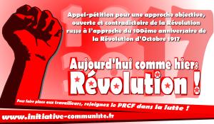 Signez l'appel pour une approche objective, ouverte et contradictoire de la Révolution russe à l'approche du 100e anniversaire de la Révolution d'Octobre [1917 – 2017]