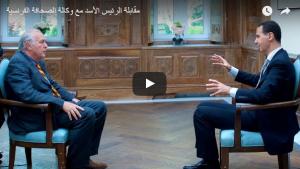 Syrie : ce que dit vraiment Al Assad: son entretien en intégralité.