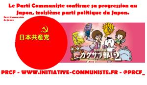 Le Parti Communiste confirme sa progression au Japon, troisième parti politique du Japon.