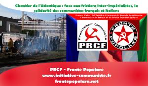 Chantiers de l'Atlantique : face aux frictions inter-impérialistes, la solidarité des communistes français et italiens #PRCF #frontepopolare