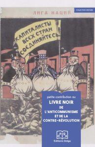 Vidéo : 20 ans du Livre noir du communisme : enfin répondre – Aymeric Monville