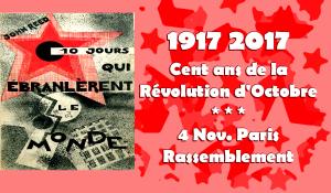 Il y a cent ans, les Dix jours qui ébranlèrent le monde, le livre #Révolution100ans