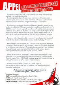 Appel des mouvements de la jeunesse communiste internationale  #JRCF