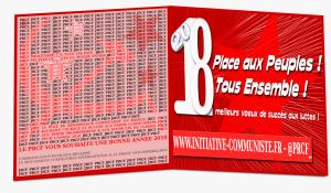 MEILLEURS VŒUX 2018 du PÔLE de RENAISSANCE COMMUNISTE en France  et des Jeunes pour la Renaissance Communiste en France