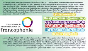 Lettre ouverte à Leila Slimani, représentant de Macron à l'organisation internationale de la Francophonie