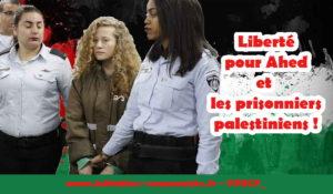 Pour la libération immédiate de la jeune Palestinienne Ahed Tamimi – déclaration de l'Initiative Communiste Européenne