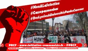 Les JRCF appellent à soutenir le mouvement de blocage des lycées et universités