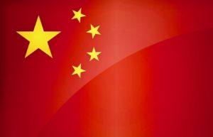 1er octobre 1949, proclamation de la République populaire chinoise : une grande date de l'histoire révolutionnaire et progressiste de l'humanité !