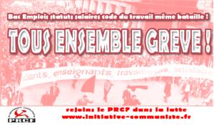 La CGT dépose un préavis de grève dans la fonction publique jusqu'au 31 janvier