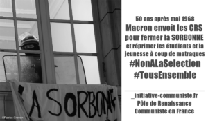État Policier : Macron lance les CRS à l'assaut de la Sorbonne #vidéo #NonALaSelection #sorbonne