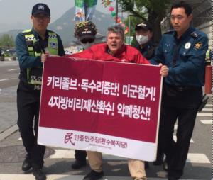 Séoul : manifestation pour la Paix face à l'ambassade des États-Unis