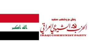 Irak après les élections… Les communistes en tête
