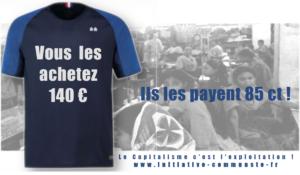 A propos de Nike et des maillots de l'équipe de France de football