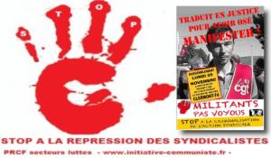 Stop à la répression anti syndicale, soutenons Julien P (CGT 63) poursuivi pour avoir… manifesté !
