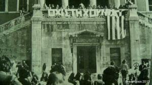 17 novembre 1973 soulèvement de l' École Polytechnique d'Athènes : la junte fasciste était frappée à mort.
