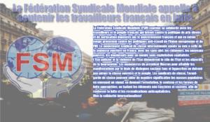 À l'opposé de la CES, la FSM, elle, soutient les travailleurs français en lutte #FSM #GilletsJaunes