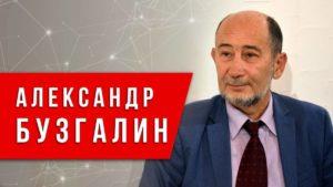 Alexandre Bouzgaline: «Le capital russe n'était pas autorisé sur les marchés et il a commencé à se battre.»