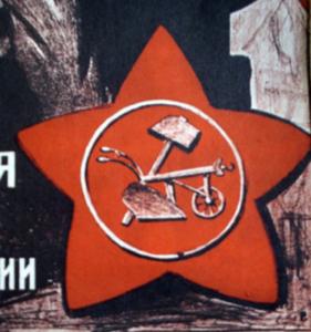 Le «Krestintern» L'Internationale  paysanne rouge – par F Hanzo
