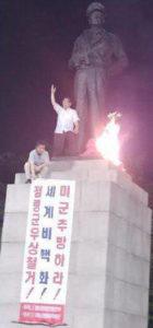 Le Pasteur Li à l'avant-garde du combat démocratique en Corée du Sud !