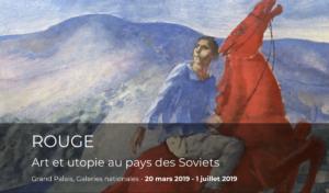"""Courez voir """"ROUGE"""" au Grand Palais"""