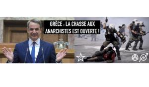 Faire face aux mesures fascistes en Grèce !