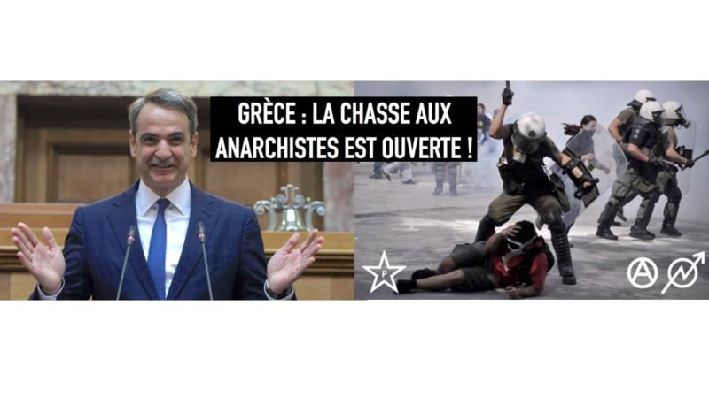 Faire face aux mesures fascistes en Grèce ! dans - DISCRIMINATION - SEGREGATION - APARTHEID - RACISME - FASCISME grèce-anarchiste-800x467
