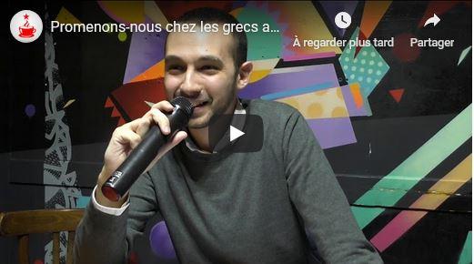 """""""Promenons-nous chez les grecs avec un gilet jaune"""" le matérialisme & dialectique, leur utilité pour comprendre et agir #Vidéo #Philo"""