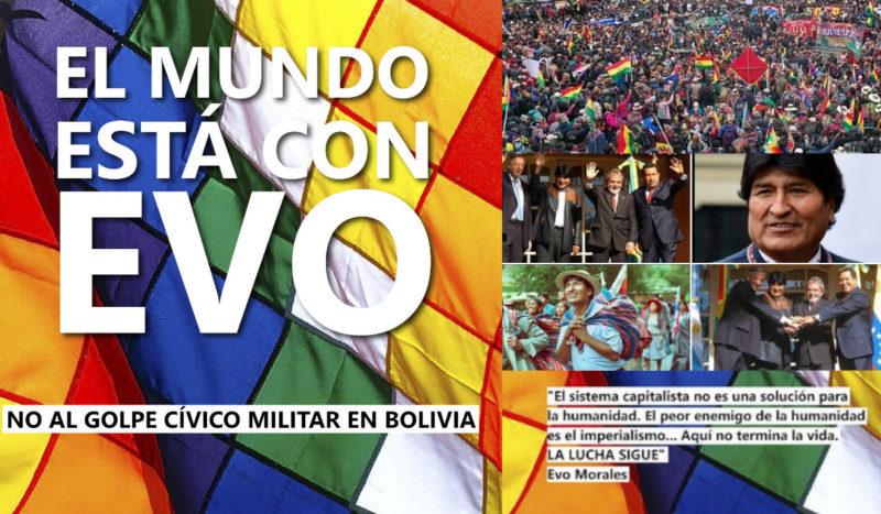 Coup d'état réactionnaire téléguidé par l'impérialisme US en Bolivie ? Evo Morales renversé #EvoNoEstasSolo #EvoElMundoContigo #FranciaConEvo .