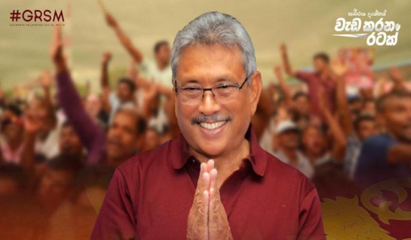 Sri Lanka : Jean-Pierre Page explique les enjeux autour de la large victoire de Rajapaksa à la présidentielle !