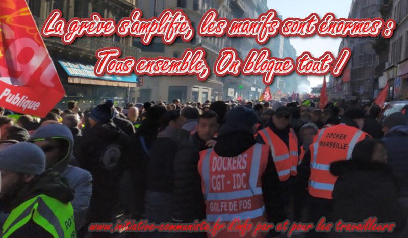 Raffineries bloquées, trains à l'arrêt… la #GrèveGénérale s'amplifie, les manifestations sont encore énormes pour le retrait de la retraite par points. #chiffres #Grève10décembre