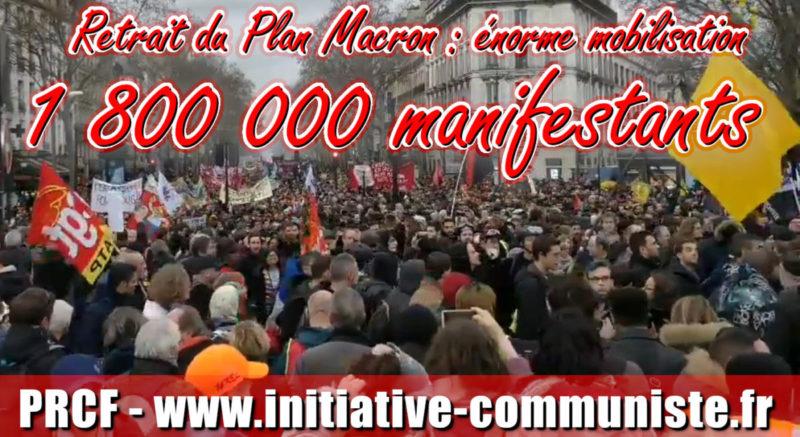 Mobilisation record avec près de 2 millions de manifestants : le #PlanMacron doit être retiré ! #grève17décembre #GreveGenerale