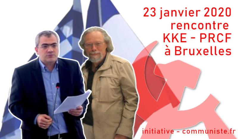 Le PRCF rencontre le KKE à Bruxelles .
