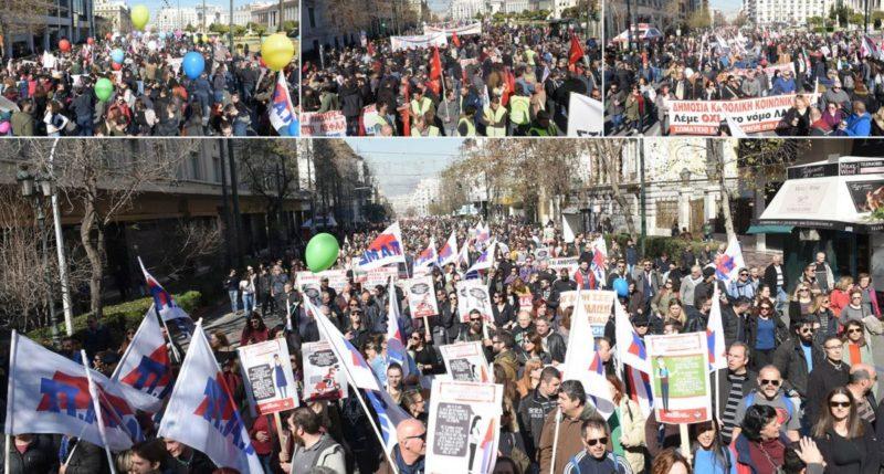 Journée de grève générale en Grèce contre une nouvelle attaque contre les retraites.