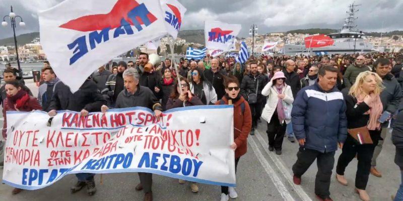 """Crise à la frontière en Grèce :  """"Ce n'est pas par la répression qu'on peut faire face à la vague migratoire mais en désobéissant aux plans Euro Atlantique"""" dénonce le KKE."""