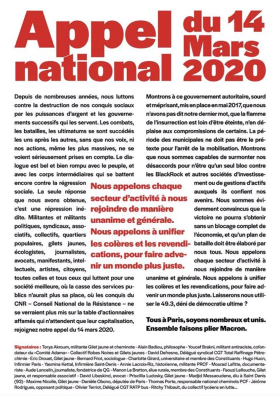 APPEL NATIONAL DU 14 MARS 2020 !