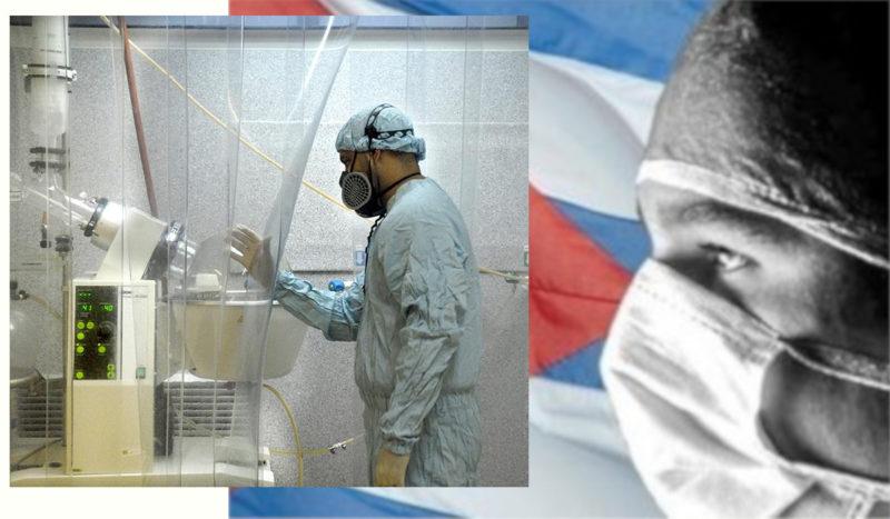 Cuba fabrique 22 médicaments contre le #Covid19