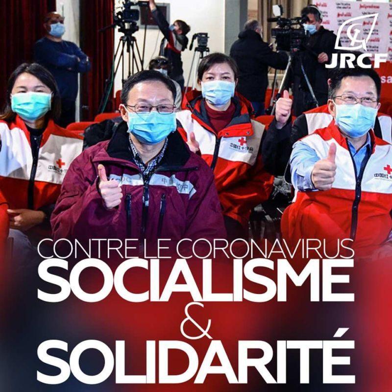 L'épidémie de Coronavirus et le socialisme  – par les JRCF