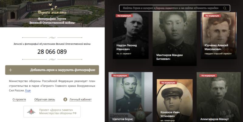 La Route de la mémoire pour honorer les combattants antifascistes !