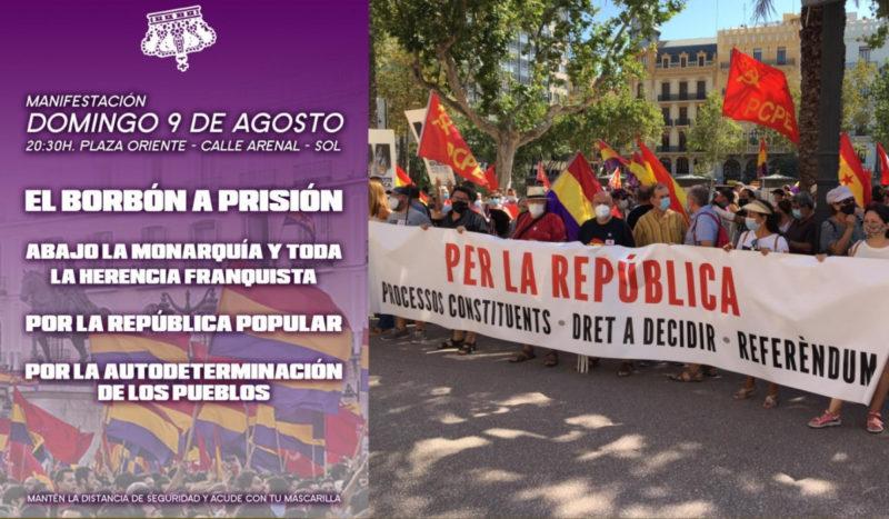 Espagne : de la supercherie du coup d'État à l'impunité du Roi Juan Carlos.
