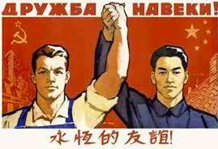 Les communistes de Russie et la République populaire de Chine : la coopération nécessaire pour bâtir le futur…par Michel Aymerich