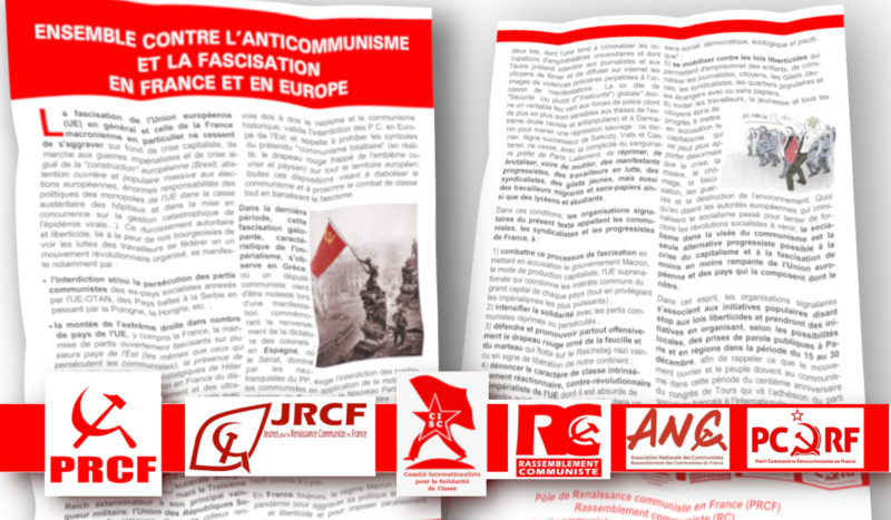 ENSEMBLE CONTRE L'ANTICOMMUNISME ET LA FASCISATION EN FRANCE ET  EN EUROPE ! #PRCF #JRCF #CISC #RCC #ANC #PCRF