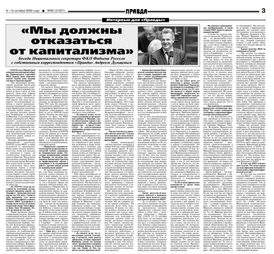 Russie, Union Européenne et capitalisme… Georges Gastaud analyse les réponses de Fabien Roussel à la Pravda