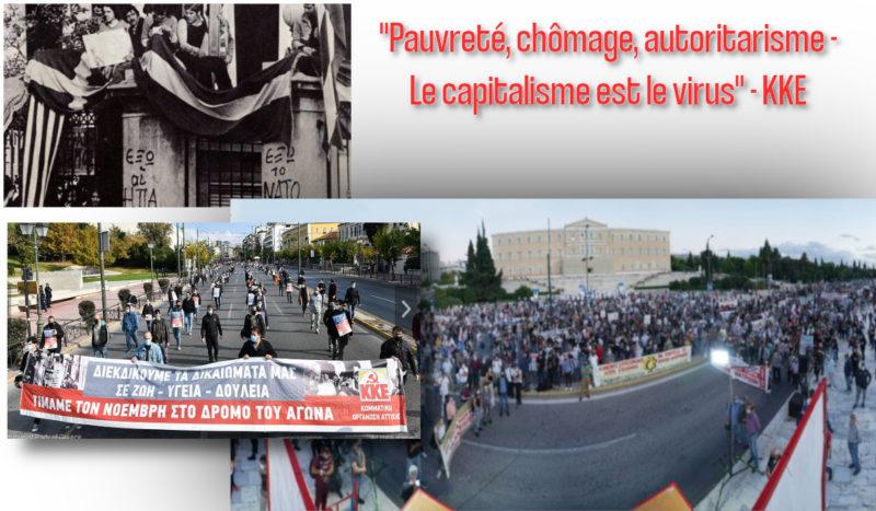 Le Parti Communiste Grec (KKE) et la lutte contre le covid-19.