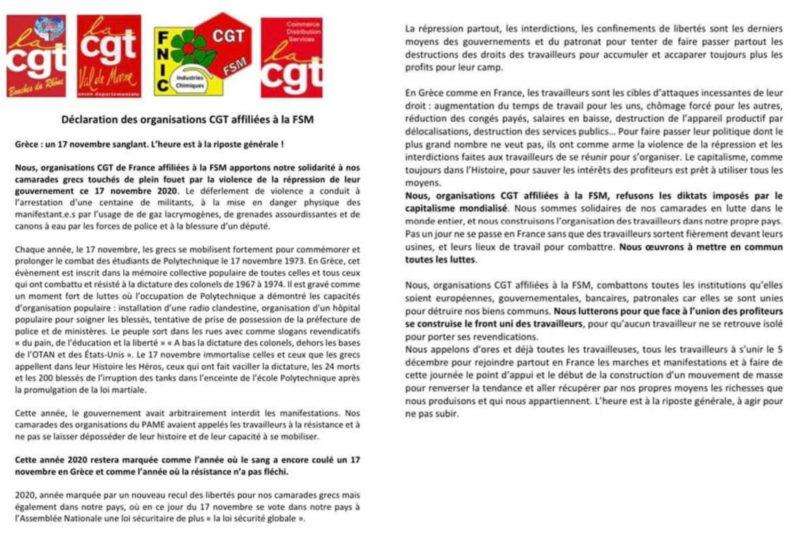 LES ORGANISATIONS CGT AFFILIÉES À LA FSM S'EXPRIMENT ENSEMBLE À PROPOS DE LA RÉPRESSION EN GRÈCE.