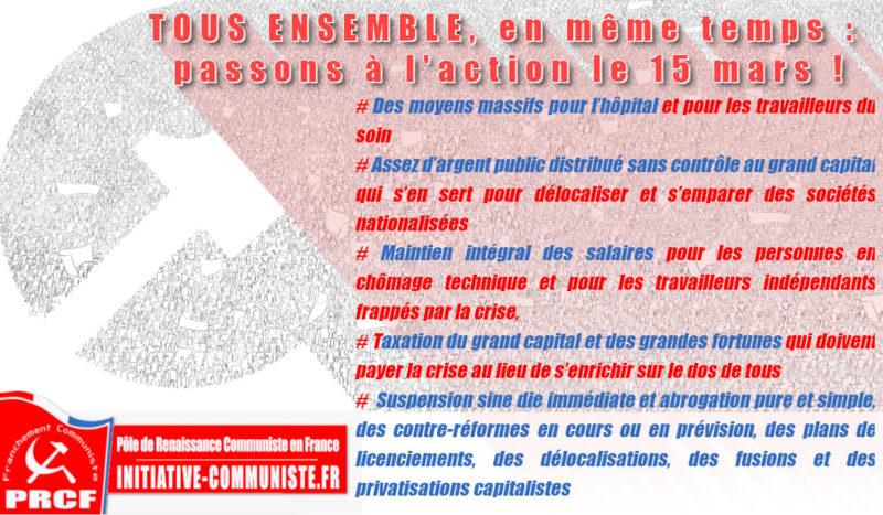 #15Mars : Le PRCF lance un appel aux syndicalistes et aux militants politiques et associatifs du mouvement populaire.